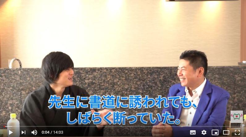 書道家・坂本幸一さんとコラボ! 好きなことを仕事にする方法について、聞いてみた!(前編)