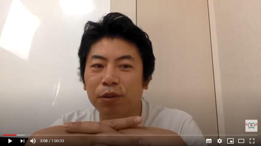 コロナ緊急事態宣言中 質疑応答 LIVE配信 4月9日